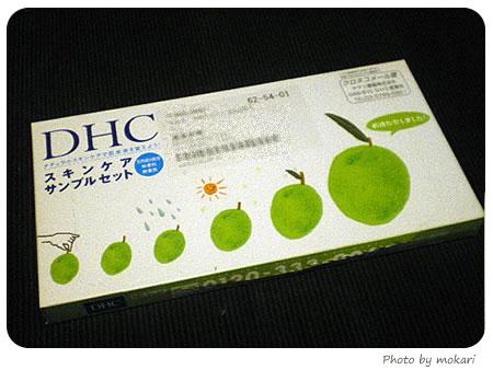 20080204-DHC