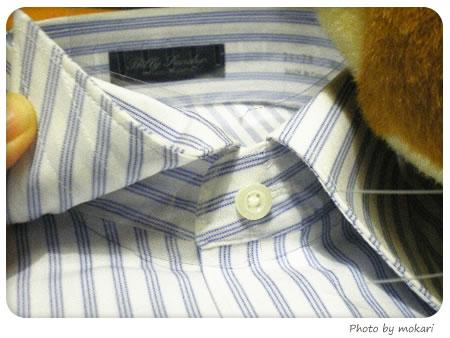 20080423-セシールのワイシャツ