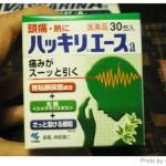 頭痛薬に小林製薬の「ハッキリエース」を購入