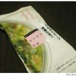 ローカロ生活「まんぷくスープ・和風たまご」の感想。とろっとしたスープ。