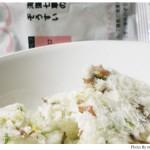 ローカル生活「ローカロ雑炊・海藻七草のぞうすい」の感想