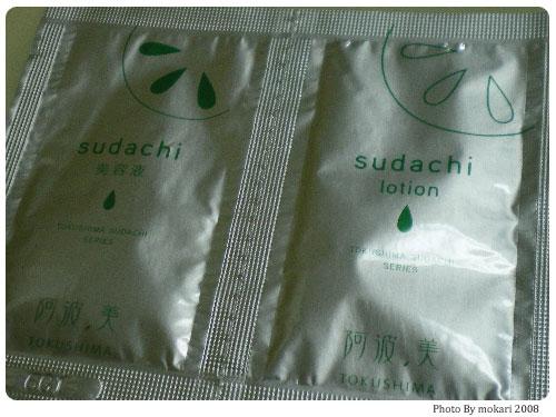20080916-9 阿波ノ美の「すだち果汁入り化粧水」を使った感想。