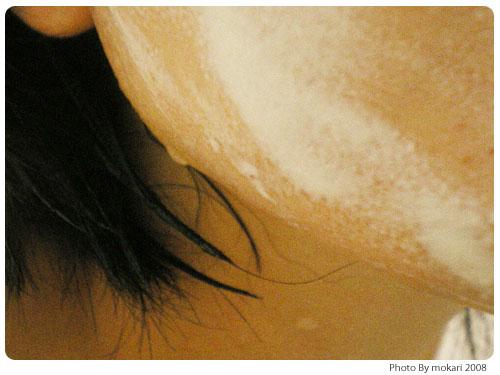 20080917-11 エバメール化粧品の「ホワイトニング洗顔クリーム 」をつかった感想。