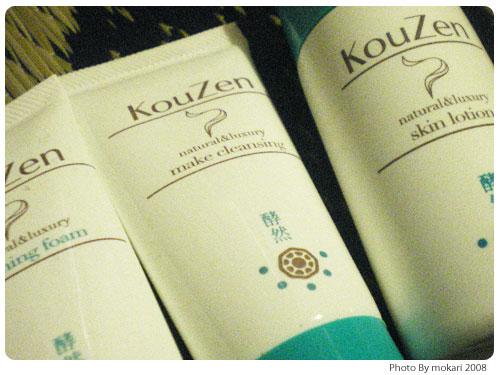20081001-2 10月1日よりプインプル1周年記念第2弾、Kouzenお試しセット0円?