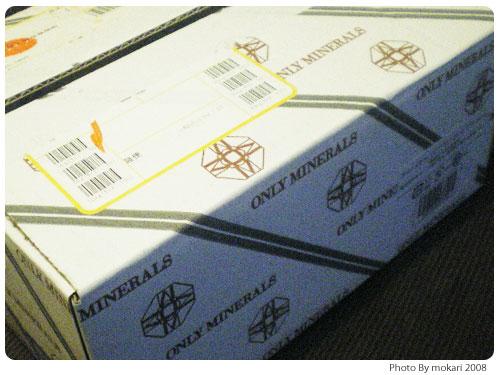 20081008-5 オンリーミネラルのトライアルセットを注文→到着しました。