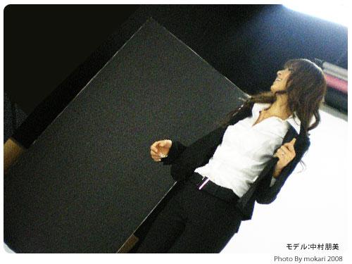 20081018-6 1年間激売れセットスーツ。夢展望の「美脚スーツ」ねらってます。
