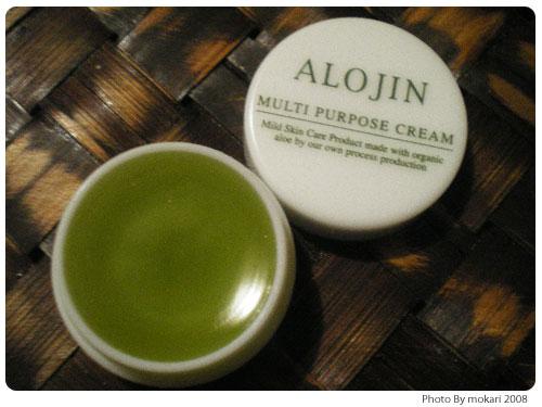 20081221-11 「アロジン マルチパーパスクリーム」のサンプルを使った感想。
