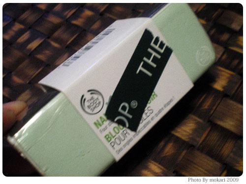 20090114-2 ボディショップの「ネイルポリッシュ ブロック」で爪ツヤピカ!