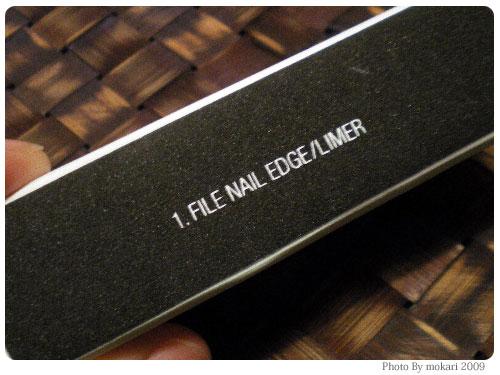 20090114-3 ボディショップの「ネイルポリッシュ ブロック」で爪ツヤピカ!