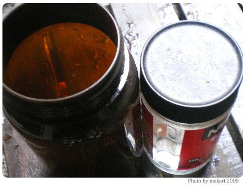 20090127-3 余談「布ナプキンのつけ置きボトルがないときに・・・。」