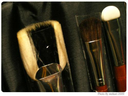 20090321-11 @cosmeの通販サイト「コスメ・コム」でお買い物をしてみました。