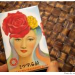 「ミツワ石鹸」というレトロなパッケージの洗顔石鹸