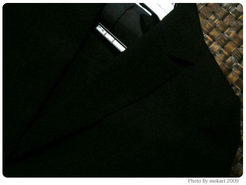 20090422 夢展望でセットスーツ買ってみました。