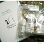 コスメ調合室フルフリフリフラの手作り化粧水セットがオトク