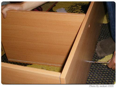 20090811-6 第2回「カラーボックスで手作りDIYに挑戦(夫さんが)」組み立て