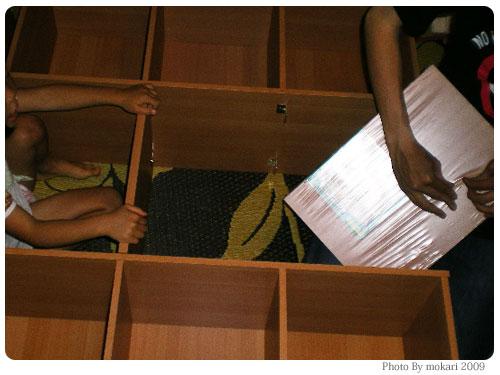 20090811-7 第2回「カラーボックスで手作りDIYに挑戦(夫さんが)」組み立て