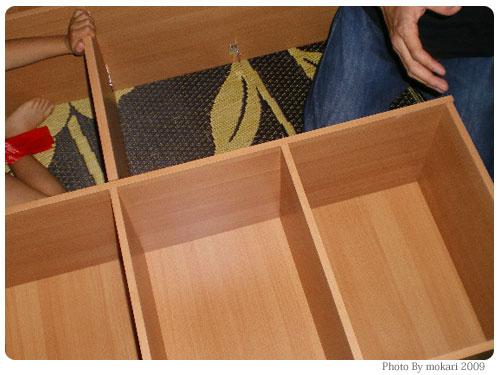 20090811-8 第2回「カラーボックスで手作りDIYに挑戦(夫さんが)」組み立て