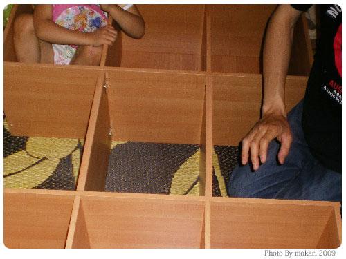 20090811-9 第2回「カラーボックスで手作りDIYに挑戦(夫さんが)」組み立て