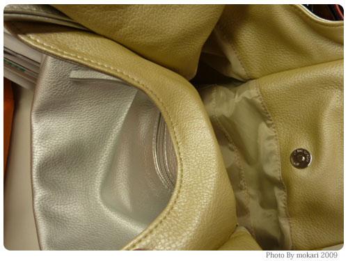 20091019-12 ANITA ARENBERG「サイドギャザー入りショルダーバッグ」さわり心地と丈夫さは?