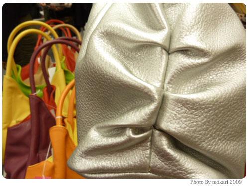 20091019-13 ANITA ARENBERG「サイドギャザー入りショルダーバッグ」さわり心地と丈夫さは?