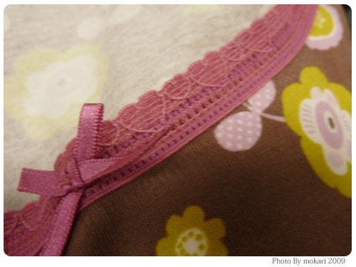 20091023-2 かわいすぎます。ミニラボ。超かわいい「ババシャツ」ここにあり。