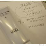 HABA(ハーバー)プラチナモイスチャーパワークレンジングミルク(ベルメゾン限定コスメ)