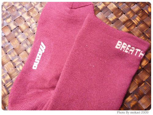 ブレスサーモのソックス「BREATH THERMO」ロゴの位置