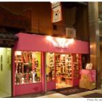 京都寺町通に神戸RANDAのショップができていました
