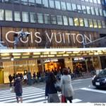 京都のLouis Vuittonストアの外観がふしぎ