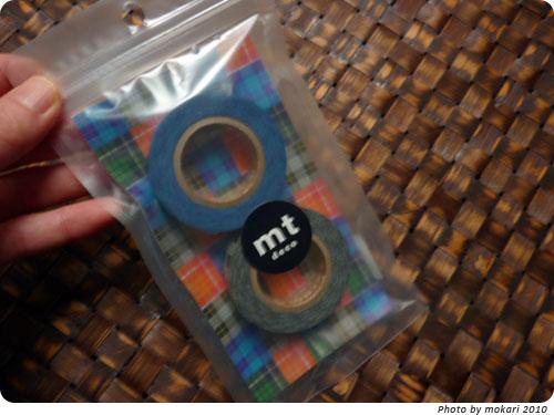 20100111-19 雑貨の世界にデビューした、マスキングテープの「mt」