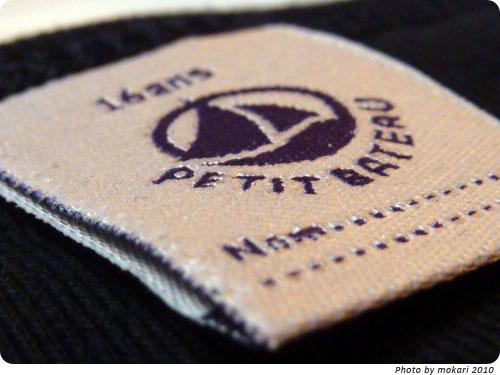 20100405-5 PETIT BATEAU(プチバトー)のVネック半袖Tシャツ