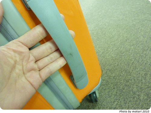 20100608-2 ニッセンのキャリーバッグの画像と感想