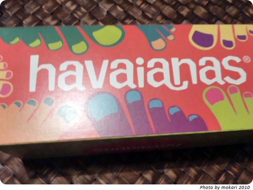 20100620-15 havaianas(ハワイアナス)のキッズ・ビーチサンダル、かわいいよ