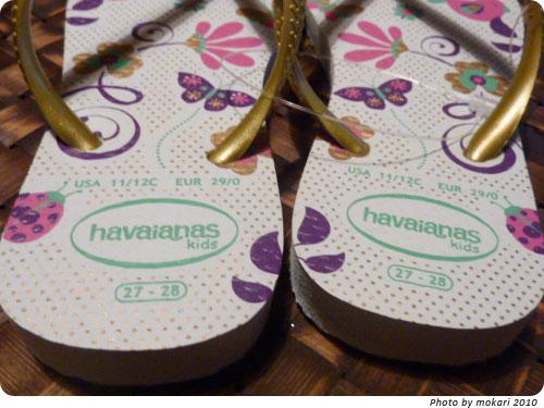 20100620-18 havaianas(ハワイアナス)のキッズ・ビーチサンダル、かわいいよ