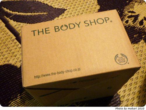 20100629-1 ザ・ボディショップ ヤフー店で買ってみました。