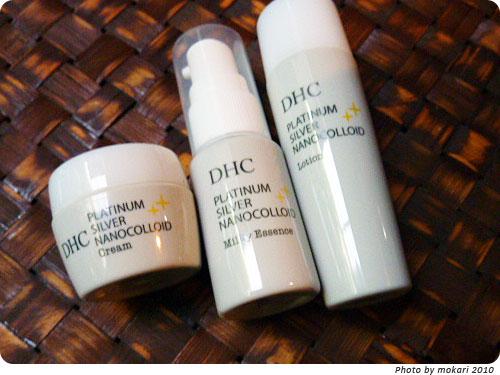 20100812-8 DHCプラチナシルバートライアルセットは洗顔なしのセット
