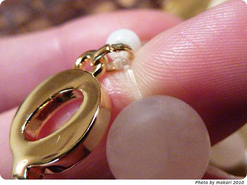20100925-2 天然石好きです。ピンク色の石のブレスレッド、おもい7Q4