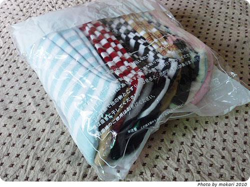 20101102-1 靴下がとにかく10足くらい欲しくてカタログ通販で10足セット買ってみた
