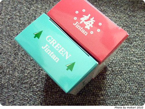 20101102-12 グリーン仁丹、梅仁丹はどうなっているか