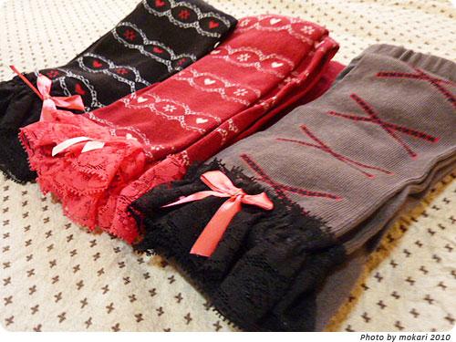 20101112-22 娘の衣類3枚セットは重宝します。子ども用セット服を通販で買う