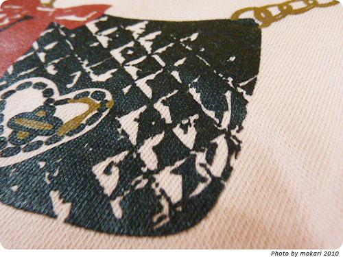 20101112-24 娘の衣類3枚セットは重宝します。子ども用セット服を通販で買う