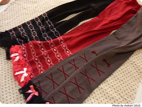 20101112-25 娘の衣類3枚セットは重宝します。子ども用セット服を通販で買う