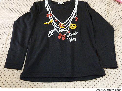 20101112-26 娘の衣類3枚セットは重宝します。子ども用セット服を通販で買う