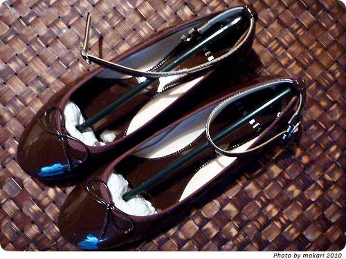 20101124-1 ベルメゾンのセールで、ベネビスの靴をはじめて買ってみた