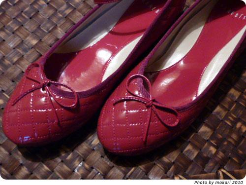 20101124-3 ベルメゾンのセールで、ベネビスの靴をはじめて買ってみた