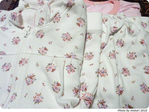 20101219-3 ベルメゾン暮らす服の子ども用パジャマセット