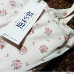 ベルメゾン暮らす服の子ども用パジャマセット