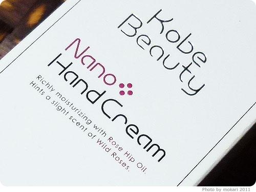 20110301-3 コウベビューティーのハンドケア「ナノハンドクリーム」、かおりが和む