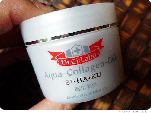 20110302-1 保湿効果は感じたシーラボ「薬用アクアコラーゲンゲル美白」経過