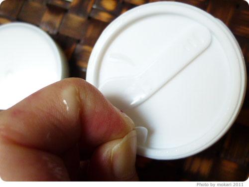 20110302-3 保湿効果は感じたシーラボ「薬用アクアコラーゲンゲル美白」経過